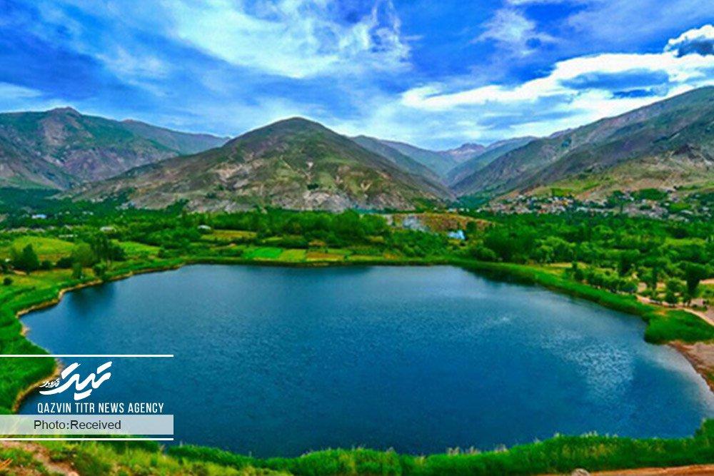 Bildresultat för دریاچه اوان الموت